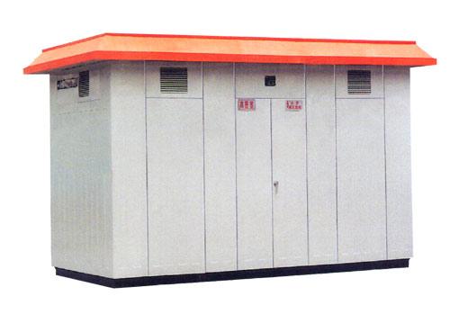 zbw型箱式变电站图片